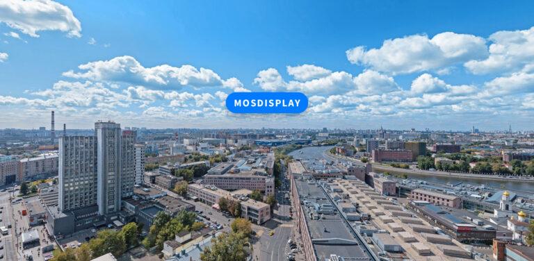 Mosdisplay переезжает в деловой центр