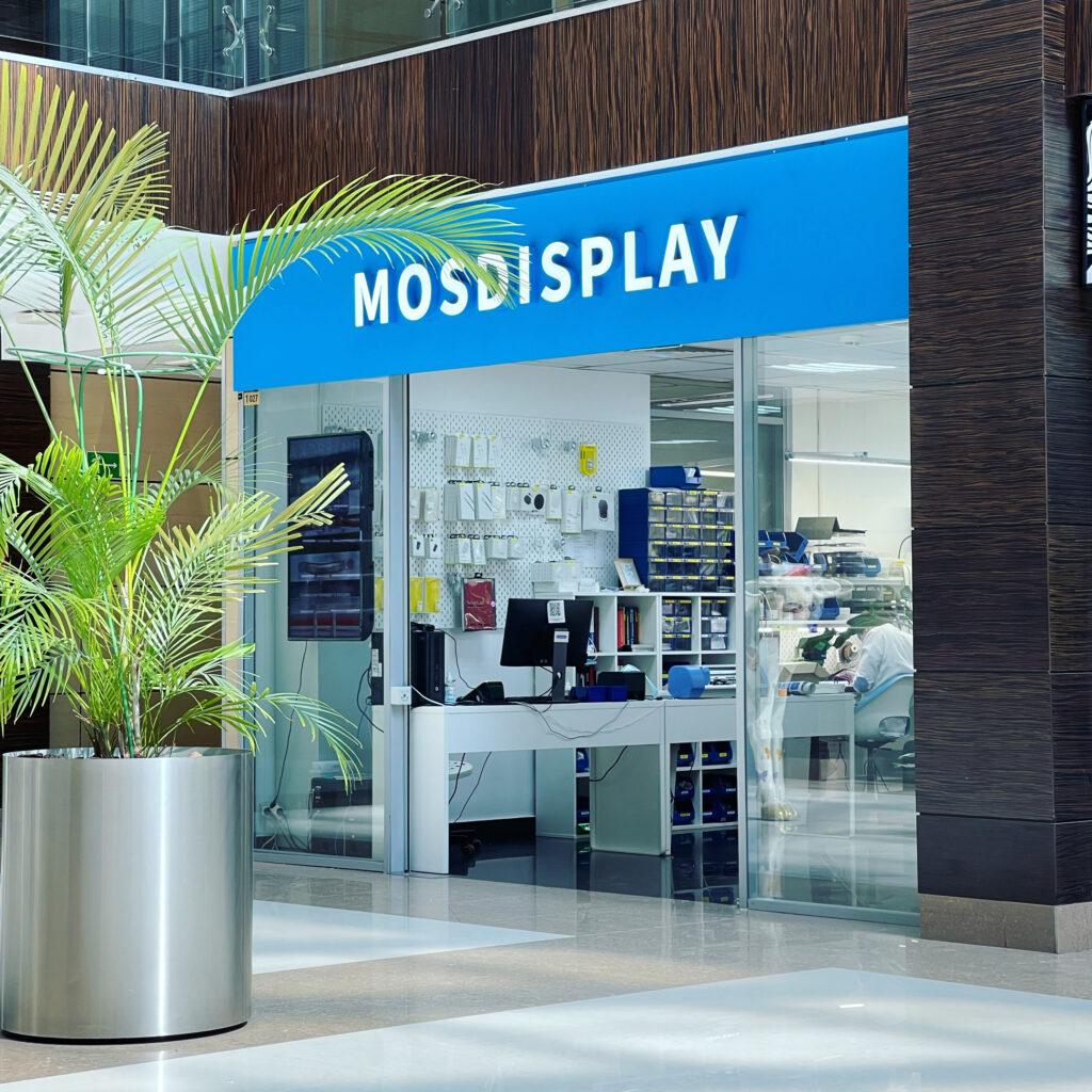 Лучший способ открыть франшизу Mosdisplay — устроиться к нам на работу